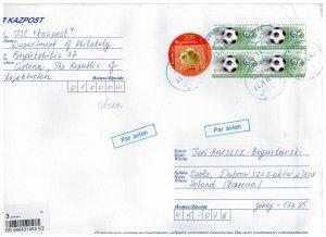 Kazakhstan 2017 Registered Cover to Poland Stamps Sport Soccer Football Chicken