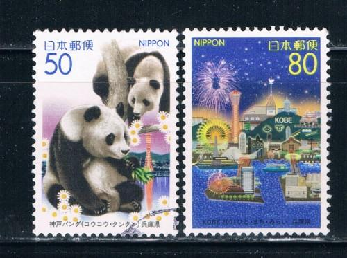 Japan Prefecture Used Set Z455-56 Kobe Earthquake (JZ167)