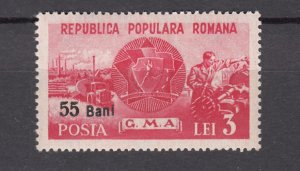 J27566 1952-3 romania part of set mnh #845 ovpt sports