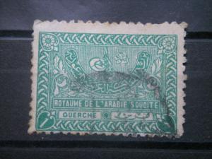 SAUDI ARABIA, 1934, used 1g, Tughra Scott 163