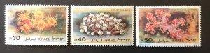 Israel 1986 #932-4, MNH, CV $1.35
