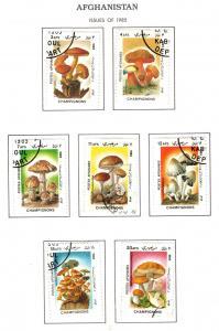 Afghanistan Scott 1165A-1171 Used CTO Mushroom stamp set