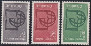 France #2O6-8 F-VF Mint NH ** UNESCO official
