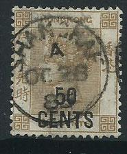 Hong Kong SG 41 VFU  50c on 48c lovely cancel