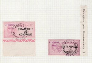 COLLECTION OF CINDERELLA STAMPS - SENEGAL NIGER