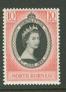North Borneo # 260 QE II Coronation  (1) Unused VLH