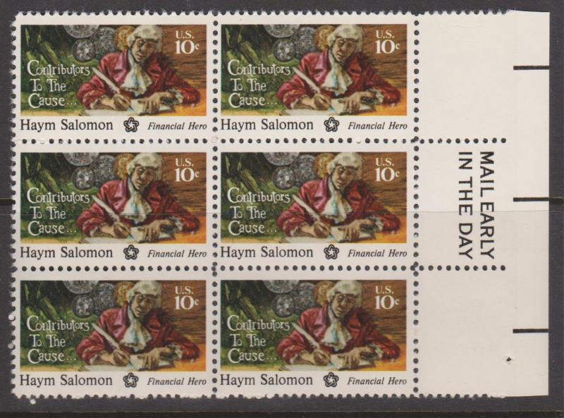 USA #1561 Bicentennial Issue Block of 6 MNH