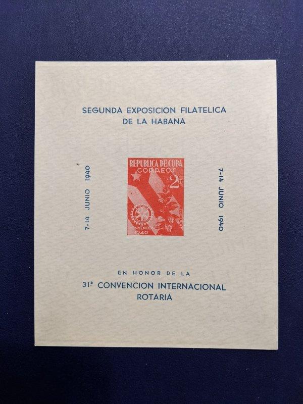 Cuba 1940 Cinderellas Superb NH, CV $16