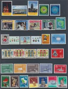 NETHERLAND  ANTILLEN GROUP MNH SCV $17.15 @ 35% OF CAT VALUE