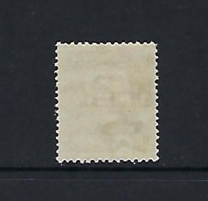 AITUTAKI SCOTT #19 1917-20 OVERPRINT 1/2P (GREEN) - MINT LIGHT HINGED