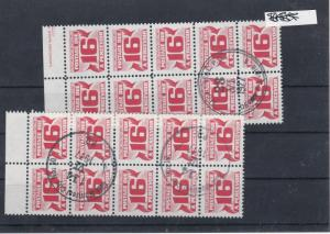 Canada Postage Due Stamps Block Ref: R5454