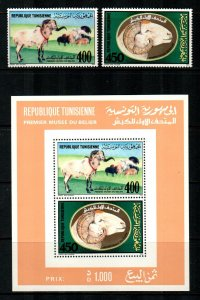 Tunisia # 973-974a MNH  Scott $7.50  Stamps + S/S