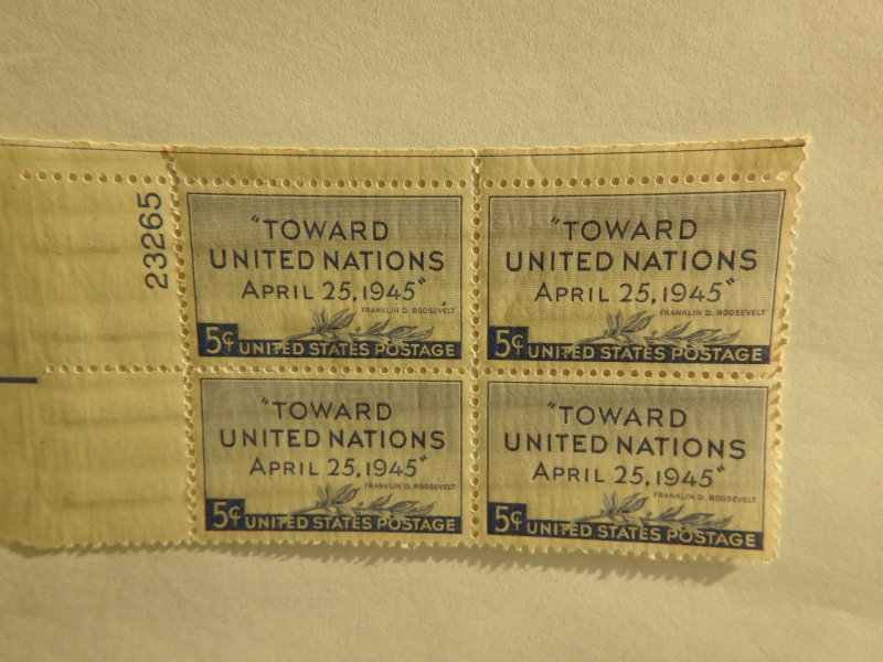 U. S. #928  MINT corner block  OG   NH