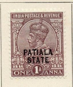 Patiala 1923-24 Early Issue Fine Mint Hinged 1a. Optd 320104