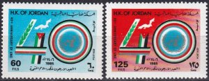 Jordan #1248-9  F-VF Unused CV $3.75 (Z8107)