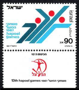 Israel 962 tab, MNH. 13th Hapoel Games, 1987