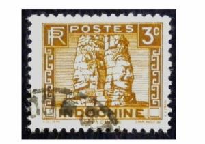 INDO - CHINA STAMP 1931. SCOTT # 150. CTO