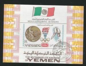 Yemen Mutawakelite Kingdom MNH** CTO 1968 Mexico Olympic min