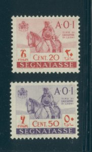 Italian East Africa  Unissued stamps MH cgs