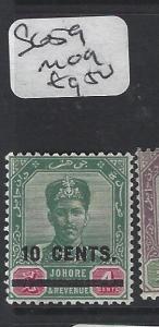 MALAYA  JOHORE  (P2005BB)  SULTAN  10C/4C  SG 59   MOG