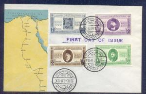 EGYPT -1946 The 80th Anniversary of First Egyptian Postage Stamp Rare 2
