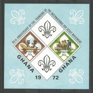 1973 Ghana Boy Scouts ovpt World Conference diamond SS