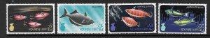 PITCAIRN ISLANDS SG111/4w 1970 FISH WMK INVERTED MNH