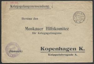 GERMANY 1917 POW cover to Denmark..........................................58091