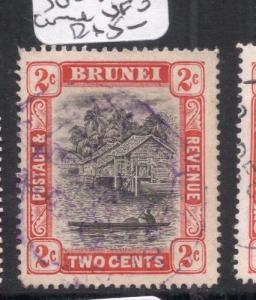 Brunei SG 24 Violet Cancel VFU (2dha)