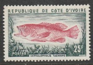 Côte d'Ivoire    1974  Scott No. 346  (O)