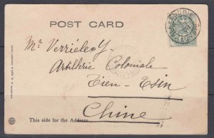France -  in Egypt - Alexandria 17-18 & 20 (SCV$50.00+) postcard to China, 1909