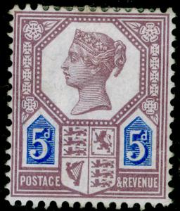 SG207, 5d dull purple & blue, DIE I, M MINT. Cat £800.