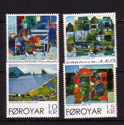 Faroe Islands Sc397-0 2001  Heinesen Painting stamps mint NH