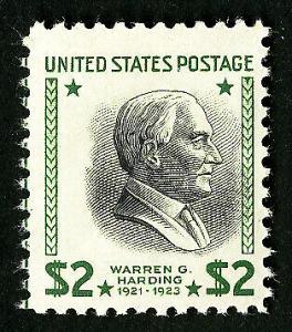 US Stamps # 833 F-VF OG NH Vignette Shift Error