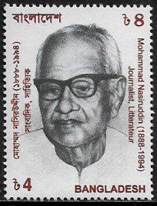 Bangladesh #651 MNH Stamp - Mohammad  Nasiruddin