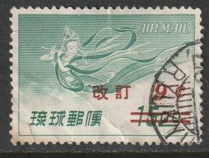 Ryukyu Islands 1959 Sc C14 used some creasing
