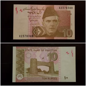 Banknote 10 Rupees 2017 Pakistan R58 UNC Replacement Signed by Ashraf M. Wathra
