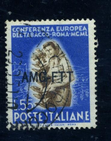 Italian East africa #C2 MINT F-VF OG NH Cat$72.50