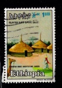Ethiopia - #1095 Traditional Houses - Used