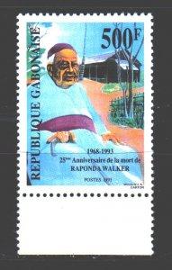 Gabon. 1995. 1196. Walker Priest Ethnographer. MNH.