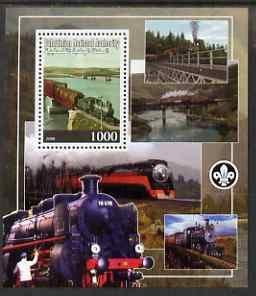 PALESTINIAN N.A. - 2008 - Railways, Bridges - Perf Souv Sheet -Mint Never Hinged