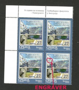 Serbia - MNH BLOCK OF 4 STAMPS - 70 YEARS FACULTY OF TRANSPORT - ENGRAVER -2020.