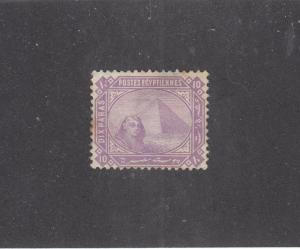EGYPT # 49 MNG SPHINX AND PYRAMID CAT VALUE $40