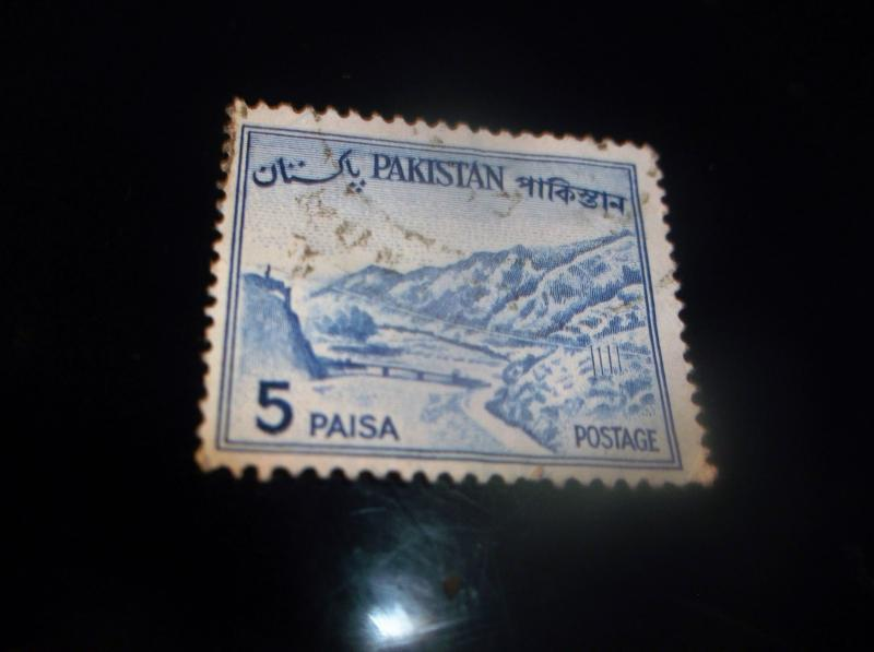 Pakistan 5 Paisa Stamp