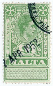 (I.B) Malta Revenue : Duty Stamp £1 (perf 12.5)