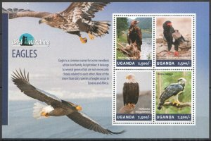 UG008 2014 UGANDA BIRDS OF PREY EAGLES BIRD WATCHING FAUNA #3260-3263 MNH