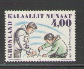 Greenland Sc 287 1995 Training College stamp mint NH