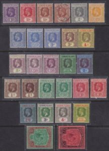 Leeward Islands 1921-1932 SC 61-83,61a,63a,70a,75a Mint SCV $603.00 Set