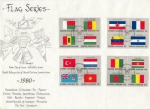 UN 1980 FLAG SET JUMBO COMBO FDC - WFUNA
