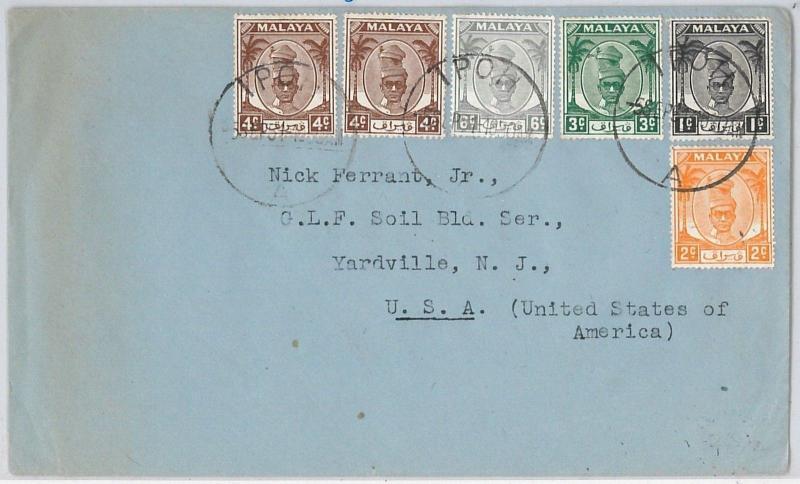 MALAYA  PERAK -  POSTAL HISTORY -  COVER from IDHO to USA - NICE FRANKING 1951
